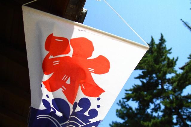 かき氷の旗の写真